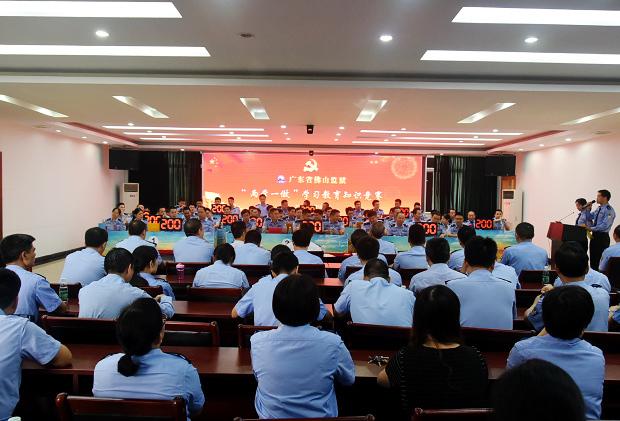番禺监狱纪委组织中层领导开展警示教育学习活动